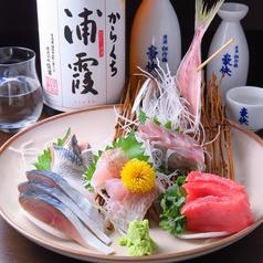 和洋中創作料理 たまちゃんの写真