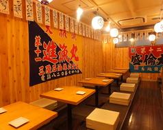 浜焼太郎 東加古川店の特集写真