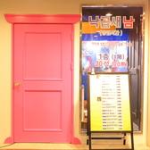 韓国屋台料理 ナッコプセ ナム 木屋町店の雰囲気3