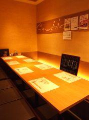 六鮮 武庫之荘店の写真
