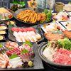 魚民 宝塚花の道店の写真