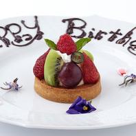 お誕生日や記念日にぜひご利用ください。