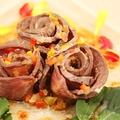 料理メニュー写真ローストビーフのカルパッチョ~ハーブベジタブルオイル~