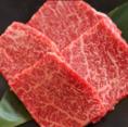 ◆うしおの希少部位◆A4・A5ランク使用黒毛和牛【うしおの希少部位】~赤身肉[塩・たれ]~うちもも・肩三角・カイノミ・トウガラシ~霜降り肉[塩・たれ]~ウエバラ・ゲタ・ササミ・サンカクバラ980(税別)塩・たれのどちらか選べます