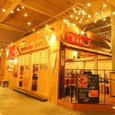 横浜焼きそばセンター まるき 横浜 アソビル店の雰囲気2
