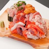 名物は、ぶっかけ寿司こぼれ盛。海の旬はここにあり!