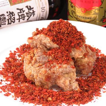 広東料理 天天のおすすめ料理1