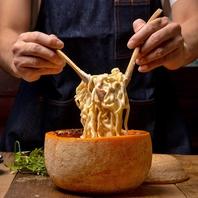 チーズ料理専門店ならではの新作チーズメニュー続々♪