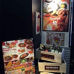 【JR恵比寿駅徒歩1分】駅近で飲み会の帰りも安心!