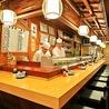 山田寿司のおすすめポイント3