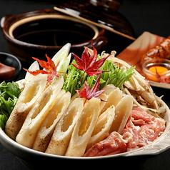 なまはげ屋 NAMAHAGEYA 新宿西口店のおすすめ料理1