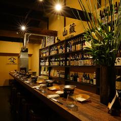 山蔵 YAMAGURAの写真