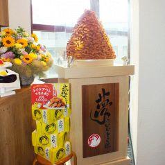 やきとりセンター 大井町西口店のおすすめポイント1