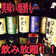 活力酒場 ばっちこい 仙台のおすすめ料理1