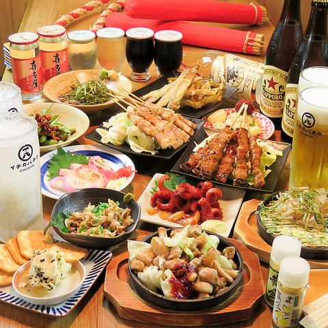 博多ならではの串焼の愉しみ方を是非イチカバチカで!!サク飲みサク飯にもおすすめ◎
