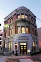 建物は登録有形文化財