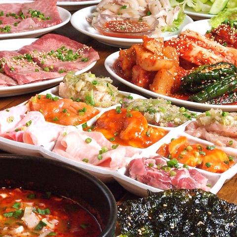 行列必至!西荻窪で人気ホルモン焼のお店。この壺カルビは一度食べたら忘れられない