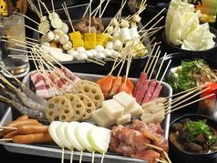 串カツ・釜飯 味楽 深井店のコース写真