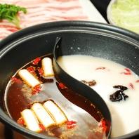 【大人気】薬膳と白湯の二色鍋!