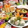 バンコクナイト bangkok night 宇田川カフェのおすすめポイント2