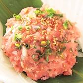 魚鮮水産 さかなや道場 塩尻広丘店のおすすめ料理2