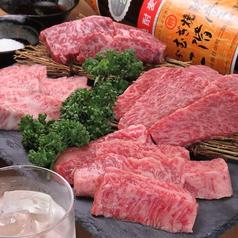 焼肉壱番 太平楽 伊丹店のおすすめ料理3