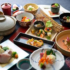 四季の味 ちひろ 和歌山の写真