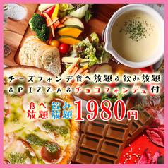 Cheese Monster 栄錦店のおすすめ料理1