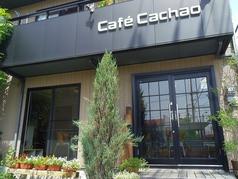 カフェ カチャオの写真