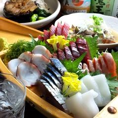 源造 GEN-ZOのおすすめ料理1