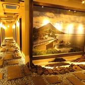 鹿児島の台所 くろ屋 鹿児島天文館店の写真