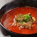 料理メニュー写真★当店名物★テグタンスープ