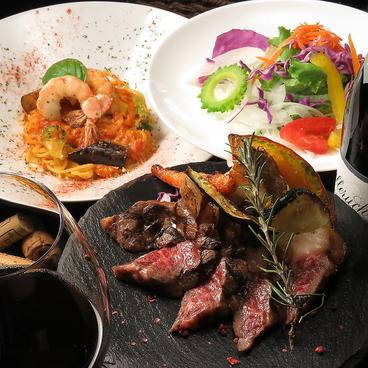 Fresh pasta&grill restaurant CUEVA クエバのおすすめ料理1