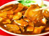 清香楼のおすすめ料理3