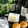 【地酒】北陸の地酒が楽しめる!!【プレミアム焼酎】豊富にご用意!!