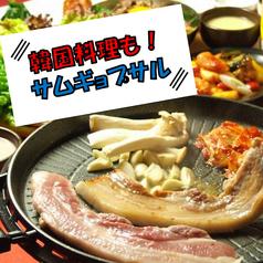 ホルモン・ジンギスカン酒場 風土. 札幌駅前店の特集写真