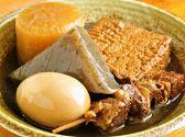むねひろ 田町店のおすすめ料理2