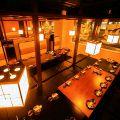 座楽 ZARAKU 渋谷店の雰囲気1