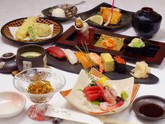 寿司 ほそ川の写真