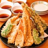 魚河岸 おに平 末広町のおすすめ料理3