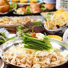 個室 いもんちゅ 別邸 四日市駅前店のおすすめ料理1