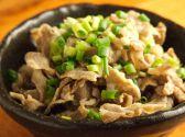 むねひろ 田町店のおすすめ料理3