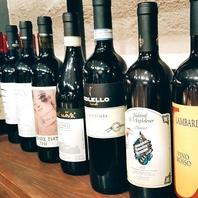 厳選したイタリアワインはグラスで約10種ご用意