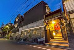 天ぷら 天美巧 てんびこうの雰囲気1