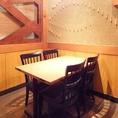 【テーブル個室|6名様~8名様向け】間接照明の灯る雰囲気抜群の店内でこだわりの名古屋名物・刺身・しゃぶしゃぶ・すき焼き等をご堪能ください。