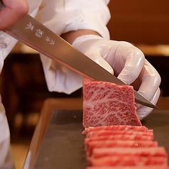 熟成和牛焼肉 エイジング ビーフ 渋谷店の特集写真