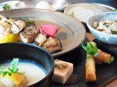 草菴 別館のおすすめ料理3
