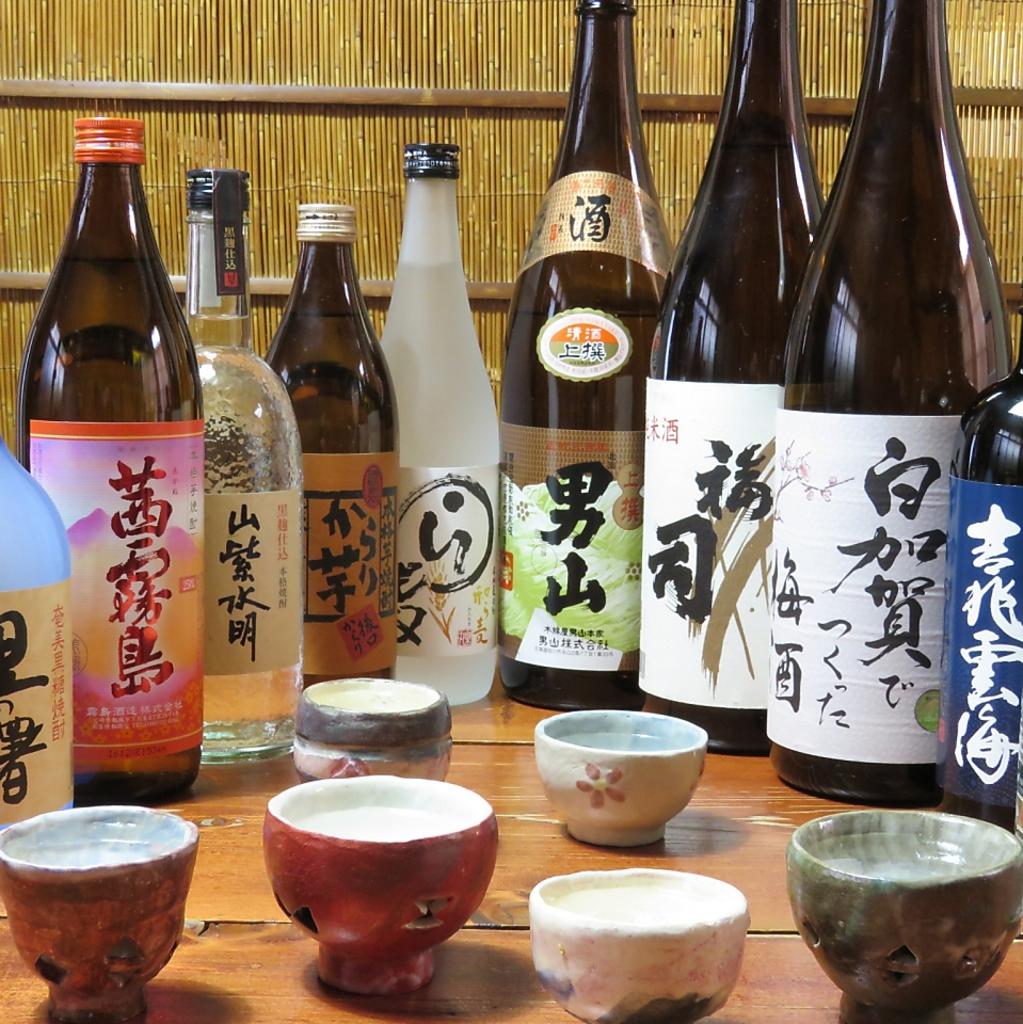 日本酒・焼酎充実♪ボトルキープも可