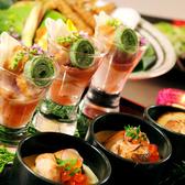 なまはげ屋 NAMAHAGEYA 新宿西口店のおすすめ料理2