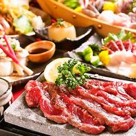 肉と居酒屋メニューのいいとここ取りでご提供!